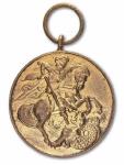 Оборотная сторона медали в память боев в Курляндии