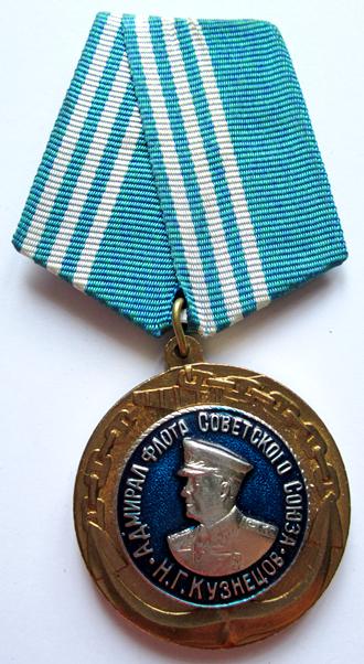 Медал� 171Адми�ал �ло�а Сове��кого Со�за К�зне�ов187