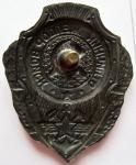 Отличник желдор войск, Нагрудный знак, новодел, реверс