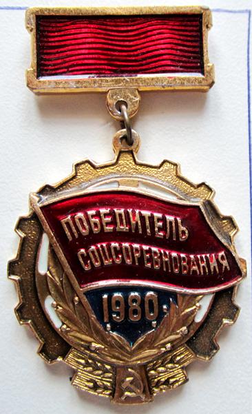 Орден ленина являлся высшей наградой ссср за особо выдающиеся заслуги в революционном движении, трудовой деятельности