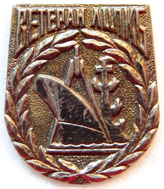 veteran_lcpkb.JPG