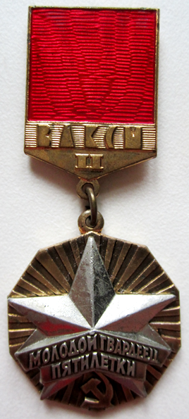 гоголь 2 рубля 1994 цена
